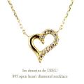 レデッサンドゥデュー 855 オープン ハート ダイヤモンド ネックレス 18金,les desseins de dieu Open Heart Diamond Necklace K18