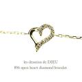 レデッサンドゥデュー 856 ダイヤモンド オープン ハート ブレスレット 18金,les desseins de DIEU Diamond Oppen Heart Bracelet K18