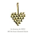 レデッサンドゥデュー 863 ドット ハート ダイヤモンド チャーム 18金,les desseins de DIEU Dot Heart Diamond Charm K18