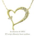 レデッサンドゥデュー 872 スクリプト シルエット ハート ダイヤモンド ネックレス K18,les desseins de DIEU Heart Necklace 18金