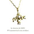 レデッサンドゥデュー 874 クロス ダイヤモンド ネックレス 18金,les desseins de dieu asymmetrical cross necklace K18