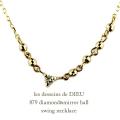 レデッサンドゥデュー 879 ライン ミラーボール ダイヤモンド ネックレス 18金,les desseins de DIEU Line Diamond Swing Necklace K18