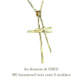 レデッサンドゥデュー 881 ハンマー ツチ目 ツイン クロス ネックレス 18金,les desseins de DIEU Twin Cross Necklace K18