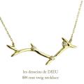 レデッサンドゥデュー 884 ローズ ダイヤモンド ライン ネックレス 18金,les desseins de DIEU Rose Twig Necklace K18