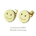 レデッサンドゥデュー 894 スマイル ニコちゃん 華奢ピアス 18金,les desseins de DIEU  Smiley Smile Stud Earrings K18