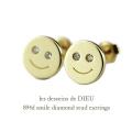 レデッサンドゥデュー 894d スマイル ニコちゃん ダイヤモンド 華奢ピアス 18金,les desseins de DIEU  Smiley Smile Stud Earrings K18