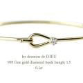 レデッサンドゥデュー 909  ゴールド 一粒ダイヤモンド フック バングル 18金,les desseins de DIEU Fine Gold Diamond Hook Bangle K18