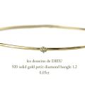 レデッサンドゥデュー 920 金線 一粒ダイヤモンド ゴールド バングル 18金,les desseins de DIEU Gold Bangle Diamond 1.2ミリ幅 K18