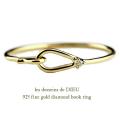 レデッサンドゥデュー 925 ファイン ゴールド ダイヤモンド フック リング 18金,les desseins de DIEU Fine Gold Diamond Hook Ring K18