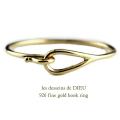 レデッサンドゥデュー 926 ファイン ゴールド フック リング 18金,les desseins de DIEU Fine Gold Hook Ring K18