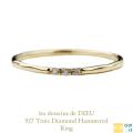 レデッサンドゥデュー 927 トロワ ダイヤモンド 槌目 華奢 リング 18金,les desseins de DIEU Trois Diamond Hammered Ring K18