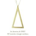 レデッサンドゥデュー 947 二等辺三角形 トライアングル ネックレス 18金,Isosceles Triangle Long Necklace 50cm K18