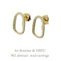 レデッサンドゥデュー 962 アブストラクト スタッド ピアス 18金,les desseins de DIEU Abstract Stud Earrings K18