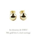 レデッサンドゥデュー 966 ゴールド ビッツ スタッド ピアス 18金,les desseins de dieu Gold Bits L Stud Earrings K18