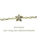 ピナコテーカ 201 ラッキー スター ダイヤモンド ブレスレット 18金,pinacoteca Lucky Star Diamond Bracelet K18