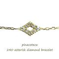 pinacoteca 240 アスタリスク ダイヤモンド 華奢ブレスレット 18金,ピナコテーカ Asterisk Diamond Bracelet K18