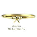 ピナコテーカ 256 タイニー リボン 一粒ダイヤモンド 華奢リング 18金,pinacoteca Tiny Ribbon Diamond Ring K18