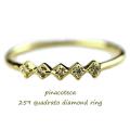 ピナコテーカ 259 クアドラート スクエア ダイヤモンド 華奢リング 18金,pinacoteca Quadrato Diamond Ring K18
