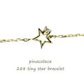 pinacoteca 288 Tiny Star Diamond Bracelet タイニー スター ダイヤモンド ブレスレット ピナコテーカ,華奢 スター ブレスレット
