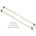 ピナコテーカ 291 タイニー オープン スター ダイヤモンド アメリカン ピアス 18金,pinacoteca Tiny Star Diamond American Earrings K18