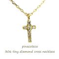 ピナコテーカ 306 タイニー ダイヤモンド クロス 華奢ネックレス 18金,pinacoteca Tiny Diamond Cross Necklace K18