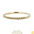 ピナコテーカ 320 ブレード 三編み 華奢リング 重ね付け 指輪 ピンキーリング 18金,pinacoteca Braid Ring K18