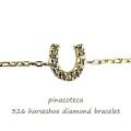 ピナコテーカ 326 バテイ ダイヤモンド ブレスレット 18金,pinacoteca Horseshoe Diamond Bracelet K18