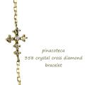 ピナコテーカ 358 クロス ダイヤモンド 華奢ブレスレット 18金,pinacoteca Crystal Cross Diamond Bracelet K18