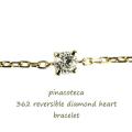 ピナコテーカ 362 4本爪 一粒ダイヤモンド ハート 華奢ブレスレット 18金,pinacoteca Solitaire Diamond Heart Bracelet K18