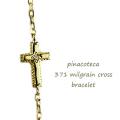 ピナコテーカ 371 ミルグレイン ミル打ち クロス 華奢ブレスレット 18金,pinacoteca Milgrain Cross Bracelet K18
