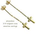 ピナコテーカ 373 ミル打ち クロス アメリカン 華奢ピアス 18金,pinacoteca Tiny Milgrain  Cross American Earrings K18