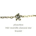 pinacoteca 380 Solitaire Diamond Star Bracelet,一粒ダイヤ 華奢 ブレスレット 5本爪 スター 星 ピナコテーカ