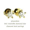 ピナコテーカ 381 5本爪 一粒ダイヤモンド 華奢ピアス スター 18金,pinacoteca Solitaire Diamond Star Stud Earrings K18