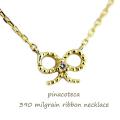 ピナコテーカ 390 ミル打ち リボン 華奢ネックレス プレゼント 18金,pinacoteca Milgrain Diamond Ribbon Necklace K18