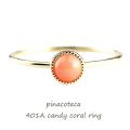 ピナコテーカ 401a キャンディ コーラル 華奢 リング 18金,pinacoteca Candy Coral Ring K18