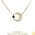 ピナコテーカ 404 クレセント ムーン スター ラメ 華奢ネックレス 18金,pinacoteca Crescent Moon Star Lame Necklace K18