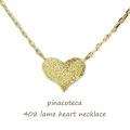 ピナコテーカ 408 ラメ ハート 華奢ネックレス 18金 重ね付け プレゼント,pinacoteca Lame Heart Necklace K18