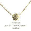 ピナコテーカ 415 一粒ダイヤモンド 風 華奢ネックレス 18金,pinacoteca Faux Solitaire Diamond Necklace K18