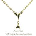 ピナコテーカ 428 スウィング ダイヤモンド 華奢ネックレス 18金,pinacoteca Swing Diamond Necklace K18