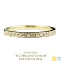 ピナコテーカ 440 ハーフエタニティ ダイヤモンド 華奢リング 18金,pinacoteca Half Eternity Diamond Ring K18