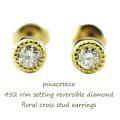 pinacoteca 452 Reversible Diamond Flower Earrings,一粒ダイヤ ミル打ち クラシカル 華奢 ピアス K18 ピナコテーカ