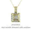 ピナコテーカ 462 トゥウィンクル ダイヤモンド キュービック ロング ネックレス 18金,pinacoteca Twinkle Diamond Cubic Necklace K18