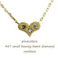 ピナコテーカ 487 スモール バウンティ ハート ダイヤモンド ネックレス 18金,pinacoteca Small Bounty Heart Diamond Necklace K18