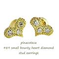 ピナコテーカ 489 スモール バウンティ ハート ダイヤモンド ピアス 18金,pinacoteca Small Bounty Heart Diamond Earrings K18