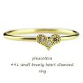 ピナコテーカ 491 スモール バウンティ ハート ダイヤモンド 華奢リング 18金,pinacoteca Small Heart Diamond Ring K18