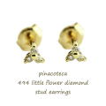 ピナコテーカ 494 リトル フラワー ダイヤモンド スタッド 華奢ピアス K18,pinacoteca Little Flower Diamond Stud Earrings 18金