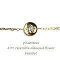 ピナコテーカ 497 一粒ダイヤモンド フラワー 華奢ブレスレット 18金,pinacoteca Solitaire Diamond Flower Bracelet K18