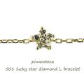 ピナコテーカ 501 ラッキー スター ダイヤモンド L 華奢ブレスレット 18金,pinacoteca Lucky Star Diamond Bracelet K18