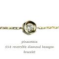 ピナコテーカ 518 一粒ダイヤモンド 六芒星 六角形 華奢ブレスレット 18金,pinacoteca Solitaire Diamond Hexagram Hexagon Bracelet K18