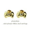 pinacoteca 523 プランプ ぷっくり リボン 華奢 ピアス K18,ピナコテーカ Plump Ribbon Diamond Stud Earrings 18金
